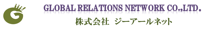 GLOBAL RELATIONS NETWORK logo